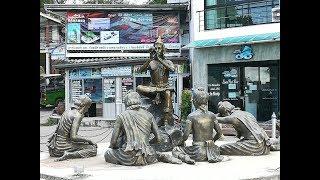 """Thailand Teil 6 """"Weiterreise Koh Samet nach Koh Chang"""""""