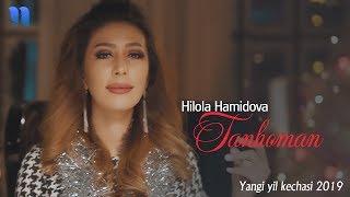 Hilola Hamidova - Tanhoman | Хилола Хамидова - Танхоман (Yangi yil kechasi 2019)