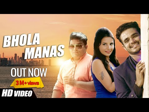Raju Punjabi New Song 2017 | Full 4K Video | Bhola Manas | Shikha Chaudhary |