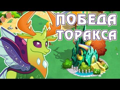 Интерактивные игры для детей, развивающие игры