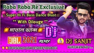 Raba Raba Ra Exclusive DJ Remix | 🕺Only Boys' Attitude Song | 🔥Fully JBL Hard Bass Mix | Dj Sanjit