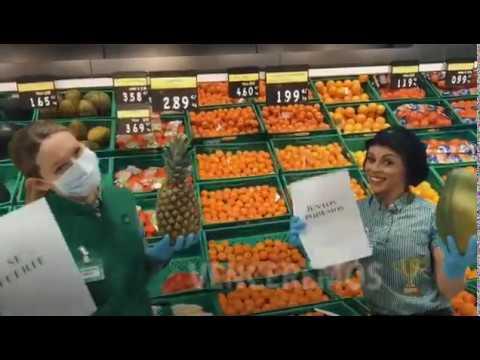 """La plantilla de Mercadona lanza un mensaje de """"ánimo"""" frente al Covid-19"""