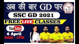 SSCGD MARATHON CLASS| FREE LIVE PRACTICE CLASS| DAY -2|@9AM|MATHS|ENGLISH|GS|REASONING
