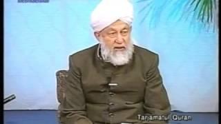 Tarjumatul Quran - Surahs al-Naziat [The Snatchers]: 40 - al-Takwir [The Enfolding]