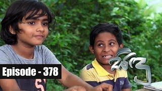 Sidu | Episode 378 17th January 2018 Thumbnail