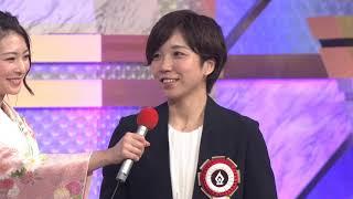 【第53回ビッグスポーツ賞】平昌五輪日本代表の主将・小平奈緒が受賞!ビッグスポーツ賞