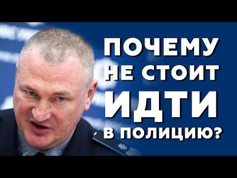 Почему жертвам мошенников не стоит ИДТИ в полицию  Богдан Хаустов  Мнение