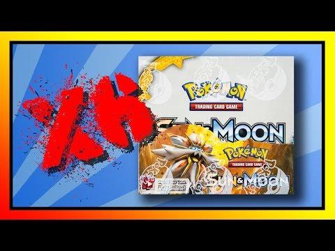 Opening 6 Pokemon booster boxes! Sun & Moon base set