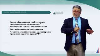 Магистерская программа/Международное налоговое планирование