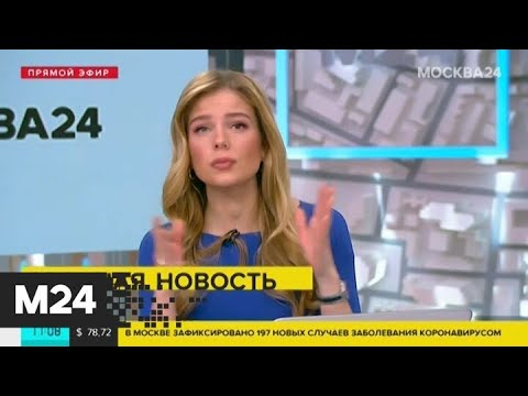Пациент с пневмонией и коронавирусом скончался в Москве - Москва 24
