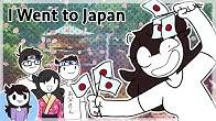 Comment était mon voyage au Japon
