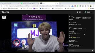 6/28Astro WWW線上演唱會(開場前30分鐘)