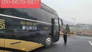 소비자 고객 만족 1위  한길동 입니다  관광버스 전세…