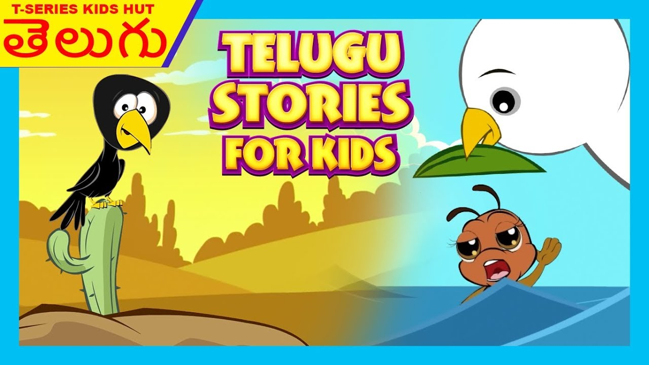 Telugu Stories For Kids - Story Collection For Children In -6833