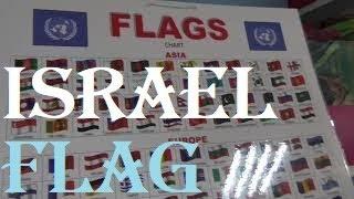 Арабы удаляют ФЛАГ ИЗРАИЛЯ с учебных плакатов дубай ОАЭ прикол