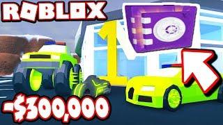 SPENDING 300 000 $ SUR LES SKINS EXCLUSIFs DE RARE!!! (Roblox Jailbreak)
