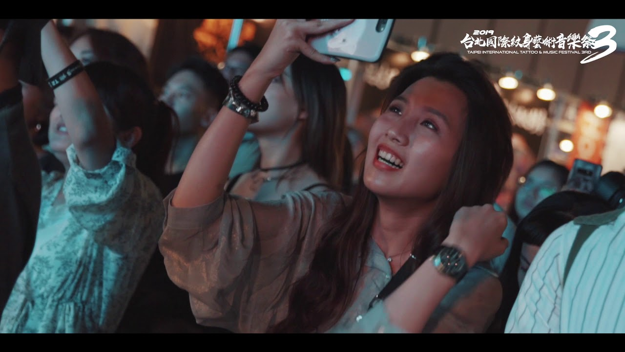 20190705~0707 A11 6F臺北國際紋身藝術音樂祭3活動記錄 - YouTube
