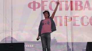 Илья Гуров - Ты - Моя Богиня!
