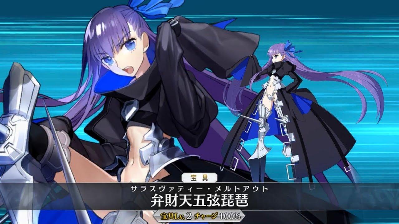 【Fate/Grand Order】Meltlilith Animation Renewal【FGO】