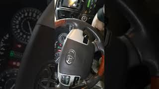 تويوتا لاند كروزر ٢٠١٥ كل الأنظمة المرتبطه ب الدركسون أو شريحه البوري او صحن الايرباق Land Cruiser