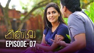 Nirasha | Episode 07 | සතියේ දිනවල රාත්රී 8.30 ට - (2018-12-11) | ITN Thumbnail