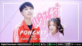 PONCHET - แคนดี้ (CANDY) feat. VARINZ, Z TRIP, KANOM (Prod by. Boo Quincy)【Official MV】