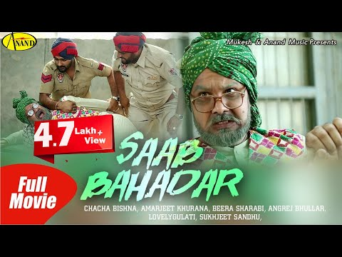 Chacha Bishna l Saab Bahadar Pegi Bhajad l Latest Punjabi Movies 2017 I New Punjabi Movie 2017
