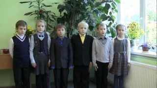 Поздравление первоклассников с Днем Учителя