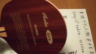 ルイバのレビューをします。 ruiba avalox review ルイバはアバロックス...