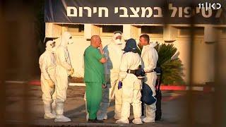 צלייני הקורונה: קבוצת התיירים שמבהילה את ישראל