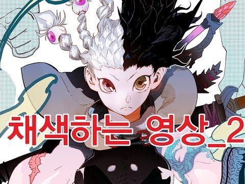 네이버웹툰 열렙전사 작작 호호이!