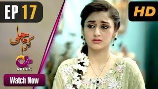 Karam Jali - Episode 17 | Aplus Dramas | Daniya, Humayun Ashraf | Pakistani Drama