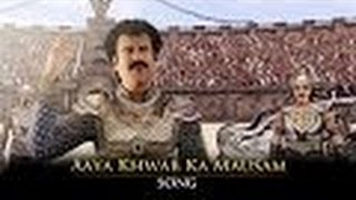 Aaya Khwab Ka Mausam Song – Kochadaiiyaan – The Legend ft. Rajinikan …