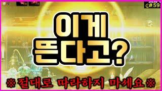 [렌] [리니지M] 첫경험입니다! 이게 나오다니 진짜 대박이네요 ㅋㅋㅋㅋ (절대로 따라하지 마세요!!!! /…