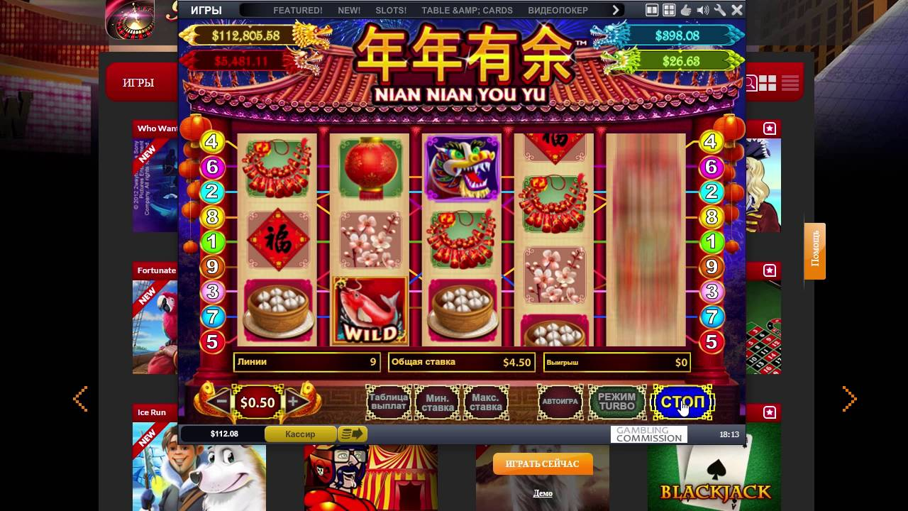 21-nova-kazino