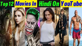 Top 12 Big Hollywood Hindi Dubbed Movies Available Now Youtube || part- || Filmytalks ||
