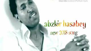 New Eritrea music official 2018 isaac simon abzkir hasabey(ኣብ ዝኽሪ ሓሳበይ)