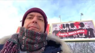 Сергей Михалок  приглашает на BRUTTO 8 марта МИНСК-АРЕНА