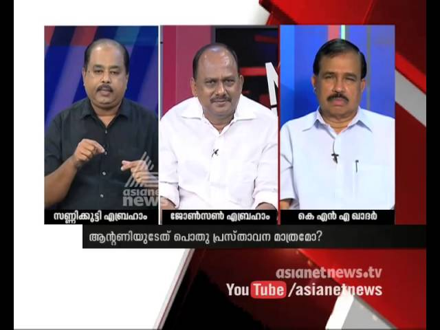 UDF zonal rallies not  postponed: Asianet News Hour 18th May 2015