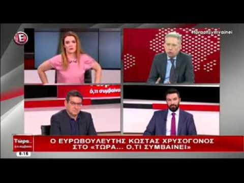 """Ο Κώστας Χρυσόγονος στο κανάλι """"Ε"""" με την Φαίη Μαυραγάνη"""