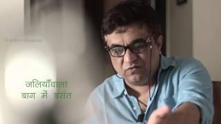 हिंदी कविता : जलियाँवाला बाग़ में बसंत : सुभद्रा कुमारी चौहान : Swanand Kirkire with Manish Gutpa