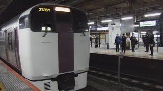 JR東京駅下り9番線に回送215系3735MNL-1横コツが到着!幕回し後、22時30分始発の湘南ライナー15号小田原行き215系3735MNL-1横コツに変更!【令和3年3月12日金曜日】