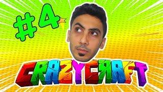 بث مباشر  | Minecraft Crazy Craft#4