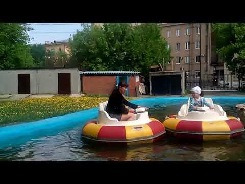 На водной плюшке в парке им Пушкина