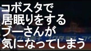 2015.8.15 コボスタ宮城で行われた楽天ー日ハム戦。 選手と同じ目線のキ...