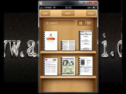 normal iphone vs jailbreak iphone bangla...