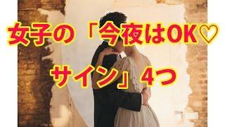 【おすすめ動画】 一人暮らしの彼氏が風邪!上手に看病する方法&ポイン...