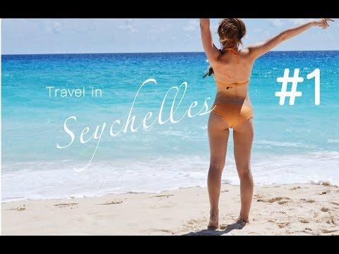 SEYCHELLES/TRAVEL