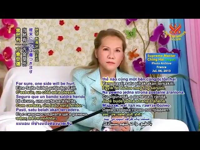Thanh Hải Vô Thượng Sư Gặp Đồng Tu Âu Lạc 2017 .