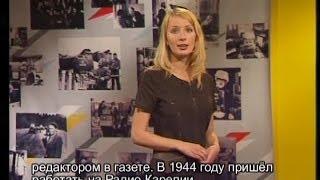 Karjalan TV - 55 vuotias
